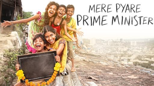 vacation 2015 download in hindi