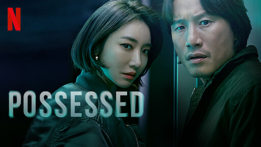 Re:Mind | Netflix Official Site
