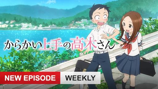 KonoSuba: God's Blessing on This Wonderful World   Netflix
