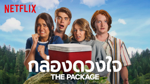 The Package | Netflix Official Site