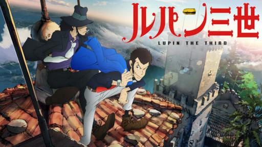 Inuyasha: The Final Act | Netflix