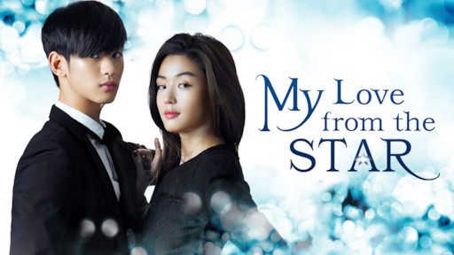 My Love from the Star | Netflix