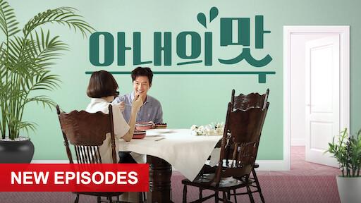 Taste of Wife | Netflix