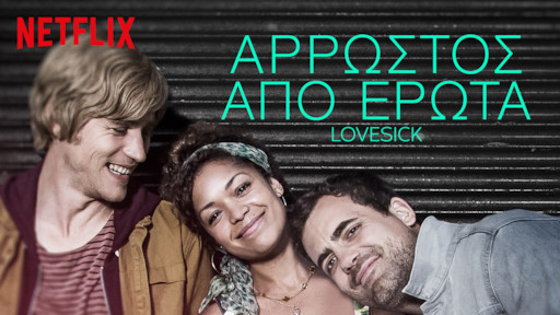 Lovesick | Netflix Official Site