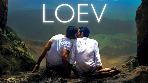 love 3d 2015 watch online