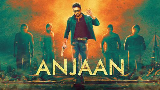 petta movie free download in tamil