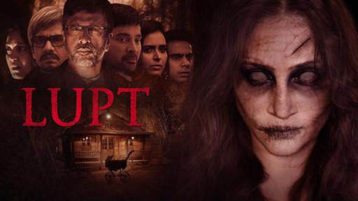 Horror Story | Netflix