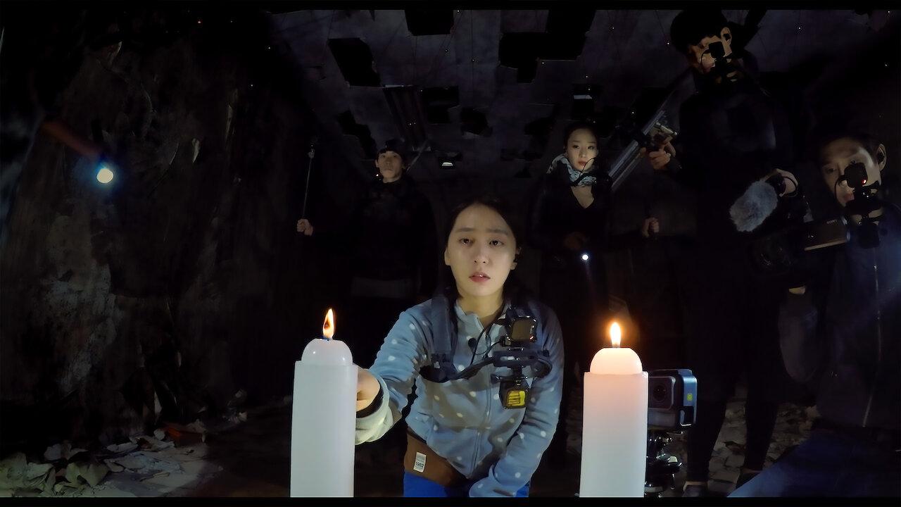 ภาพยนตร์เกาหลีใต้ Gonjiam : Haunted Asylum สถานที่สุดหลอนที่ถูกจัดอันดับ