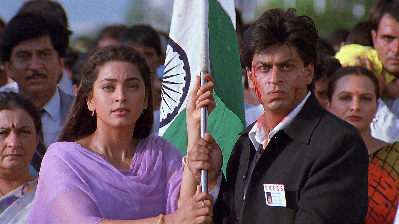 Phir Bhi Dil Hai Hindustani | Netflix