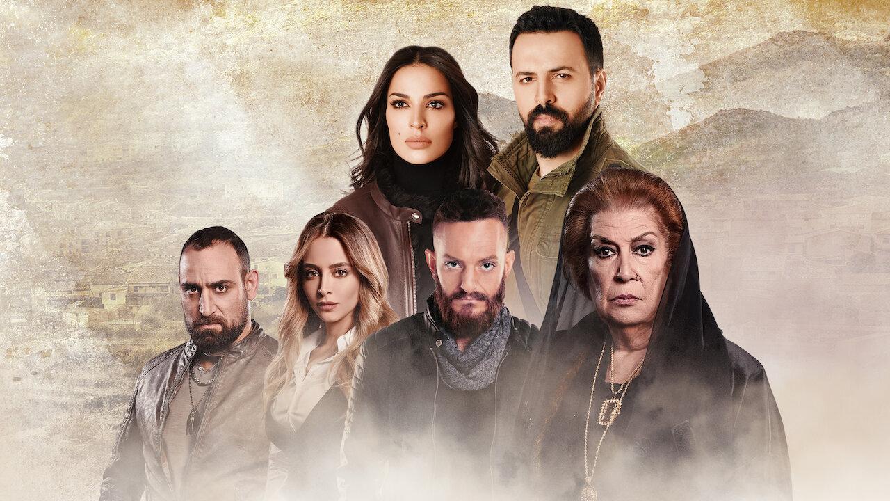 Al Hayba | Netflix