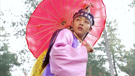 The Moon Embracing the Sun | Netflix