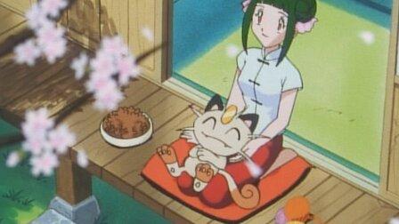Pokémon The Series: Indigo League | Netflix