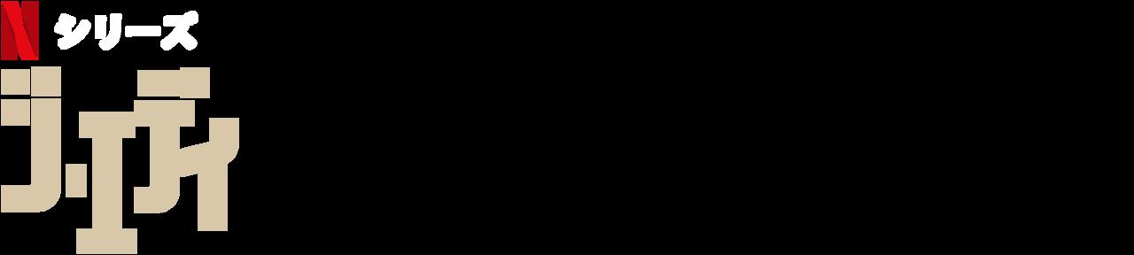 ネット エディ ニトリホールディングス[9843]